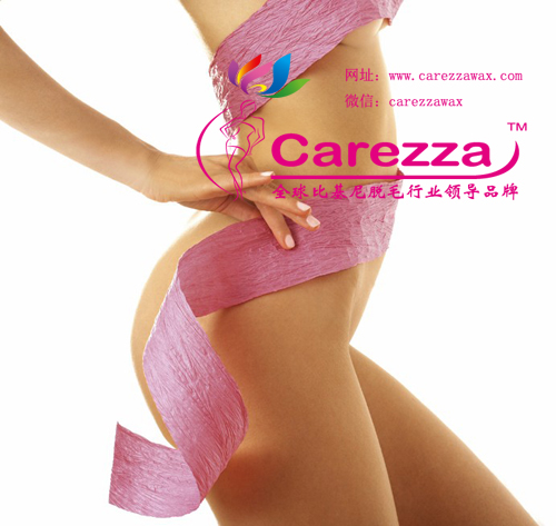 carezza wax
